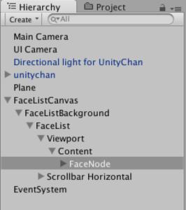 UnityChanViewer_010