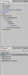 UnityChanViewer_011