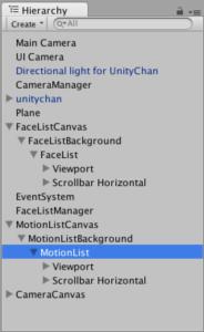 UnityChanViewer_016