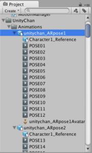 UnityChanViewer_026